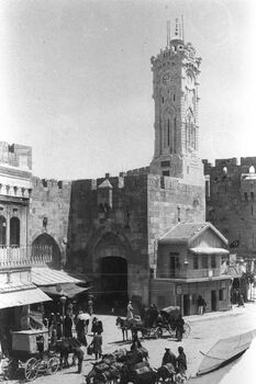 RARE PHOTO OF JAFFA GATE IN JERUSALEM WITH THE CLOCK TOWER ABOVE AND THE TURKISH CUSTOMS OFFICE (WITH TILED ROOF) BESIDE IT, DURING THE OTTOMAN ERA. צילום נדיר של שער יפו כשעל