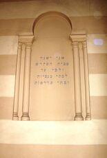Torino synagoque 1