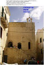 Scolanova, una delle quattro Sinagoghe di Trani
