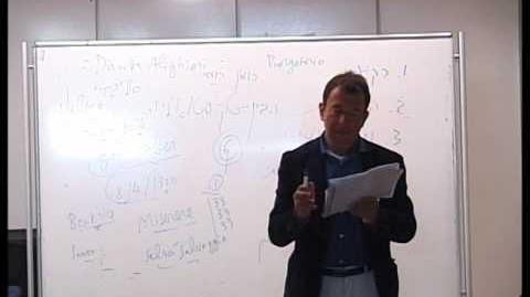 """""""אבני פינה"""" יצירות מופת בספרות עולם א' - שיעור 10"""