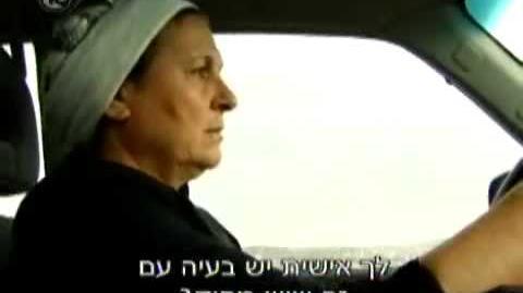 דניאלה_וייס_-_סבתת_הגבעות