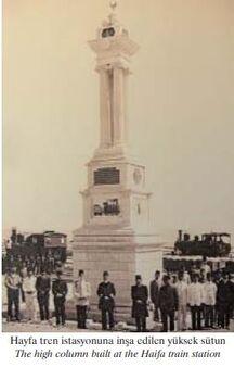 מגדל הזכרון לרכבת בחיפה