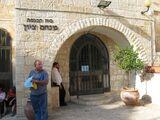 בית הכנסת מנחם ציון