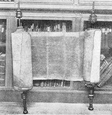 V11p131001 Torah