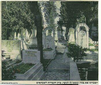 בית הקברות השבתאי.jpg