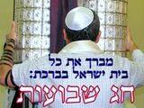 בית הכנסת הסלוניקאי בחיפה.