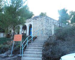 Tomb of Judah II and his Beth Din ap 001.jpg