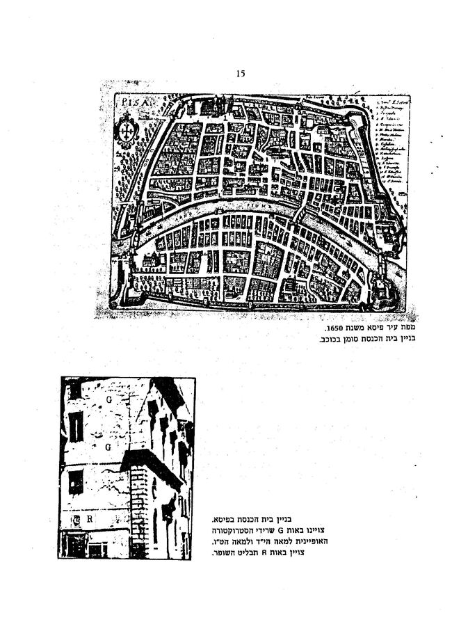 Pages from TC 120 H-2.jpg