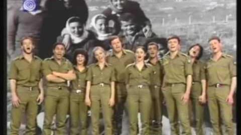 ISRAEL_MUSIC_HISTORY_WWII_Jewish_Brigade_Music_Farewell_of_Slavianka_בין_גבולות