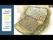 """ד""""ר תהילה ליברמן – ינאי הבנאי- מקומו של המלך החשמונאי בעיצוב ירושלים כעיר הבירה"""