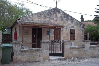 Bat Shlomo synagogue 2