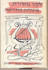 Rofr book 1.jpg