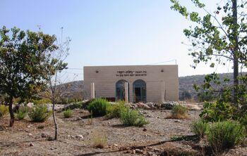 Synagogue a Yair Farm Shomron