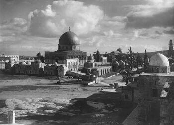 VIEW OF OMAR MOSQUE ON TEMPLE MOUNT, IN THE OLD CITY OF JERUSALEM. מראה כללי רחב זוית של מסגד עומר על הר הבית, בעיר העתיקה בירושלים.