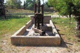Archaeological Kfar Saba4