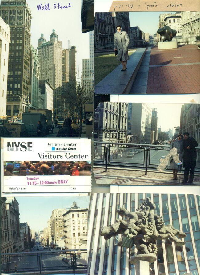 ניו יורק 3.jpeg
