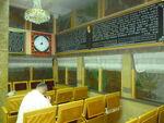 Synagoga Kehilat jaacov and Kollel Afike Nachal 04