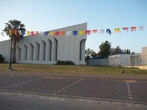 Synagogue nechalim 2