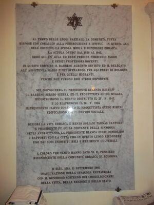 תולדות בית הכנסת