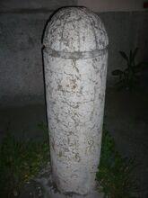 Virgilio3