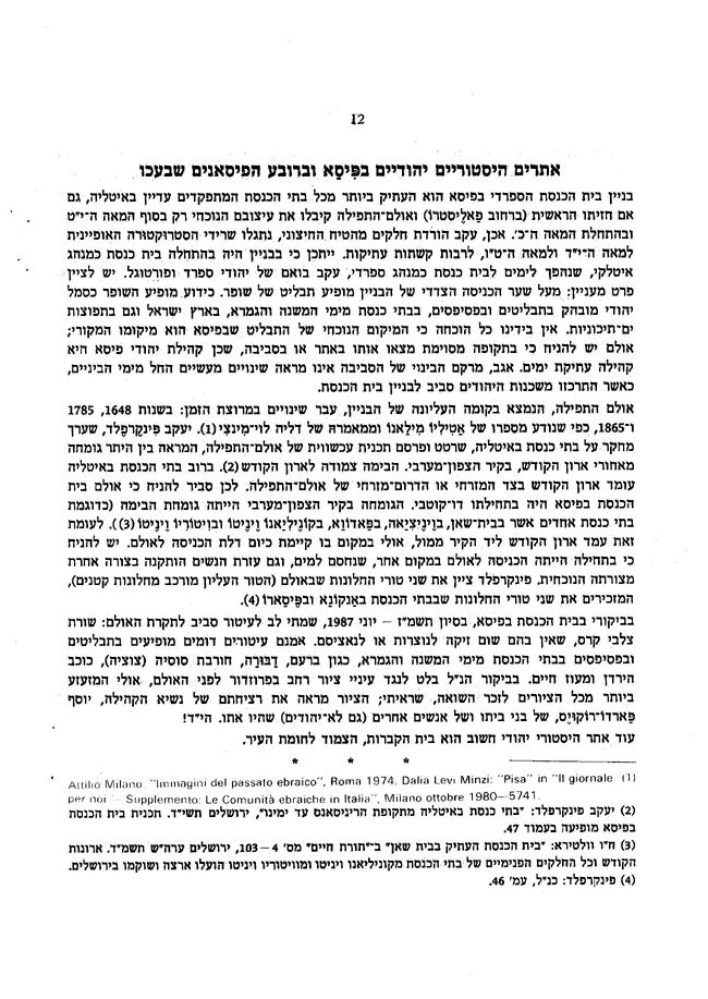 Pages from TC 120 H Page 1.jpg