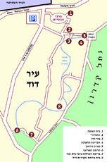 City of david 22