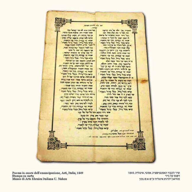 Poema in onore dell'a emancipazione Asti Italia 1849 stampa su carta.jpg