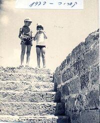 Caesarea Maritima5