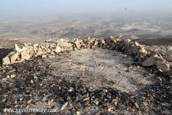 במות האש בקצה שלוחת הר כרכום