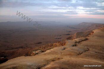 תצפית הר גמל למערב מכתש רמון