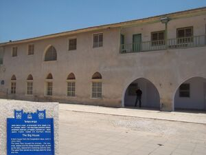 Great courtyard Merchavia 5