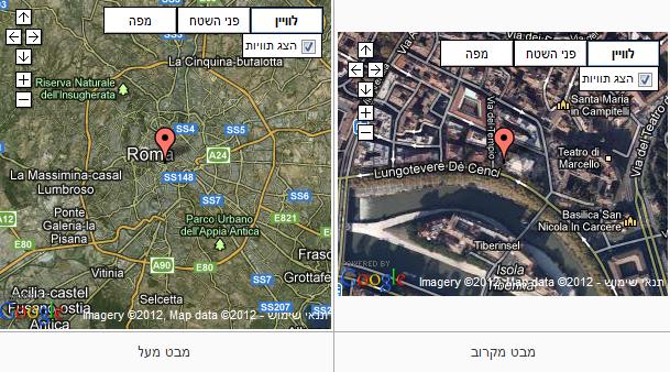 Ghetto roma google.png