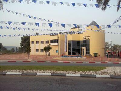Karnei Shomron la piazza 1