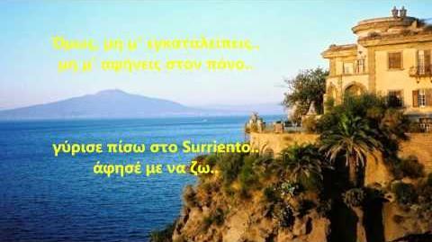 """Luciano_Pavarotti_-_""""_Torna_A_Surriento_"""""""