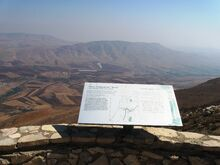 View to Nachal Tirza from Har kabir3