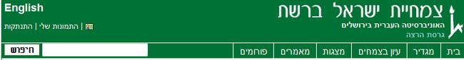 הלוגו של האתר