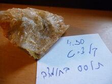 430 Calcite