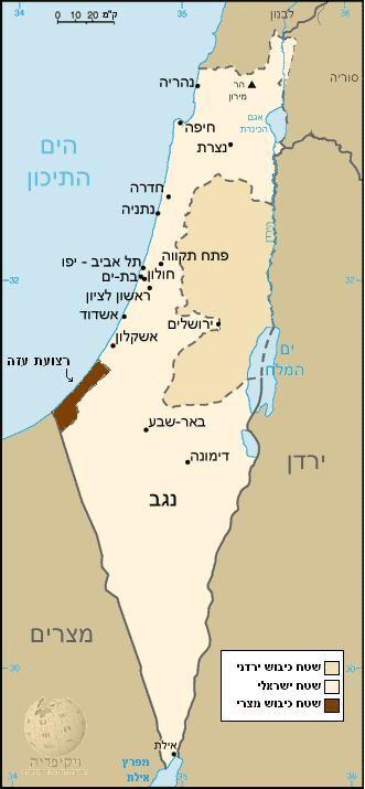 thumb גבולות מדינת ישראל לאחר חתימת הסכמי שביתת הנשק - ויקישיתוף