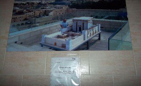 Kdumim froday 2012 02 03 038