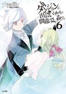 DanMachi Light Novel Volume 6 Cover