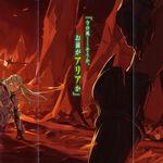 Sword Oratoria Volume 2 5.jpg
