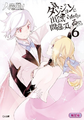 DanMachi Light Novel Volume 6 LE Cover
