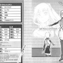 Sword Oratoria Volume 1 314.jpg