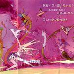 Sword Oratoria Volume 1 7.jpg