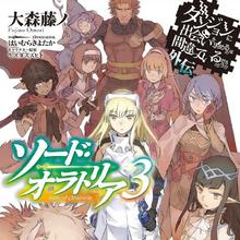 Sword Oratoria Light Novel Volume 3 LE Cover.png