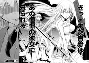 Lefiya Viridis Manga 8