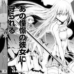 Lefiya Viridis Manga 8.png