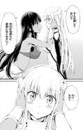 Aiz and Tione SO Manga