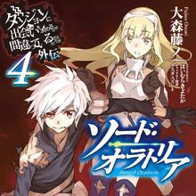 Sword Oratoria Volume 4 Cover.png