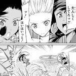 Aiz, Tione, and Tiona SO Manga.jpg